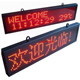 Indoor Single Color LED Displays