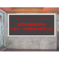 indoor single color led display