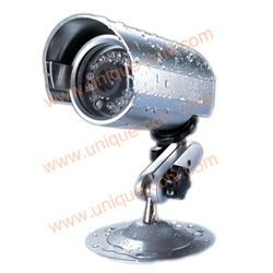 10~15m ir waterproof cameras