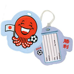 japan embroidered luggage tag
