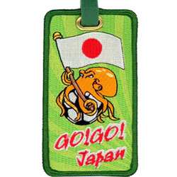 japan football embroidered luggage tag