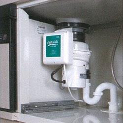 kitchen garbage disposal system