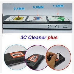 3C-Cleaner-Plus