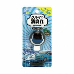 Adjustable-Liquid-Air-Outlet-Perfume