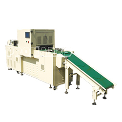 Automatic-Vacuum--Flatten-Packing-System