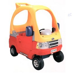 Battery-Powered-Ride-On-Car