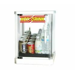 Can-Warmer-Machine-