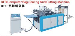 DFR-hot-sealing-and-hot-cutting-machine