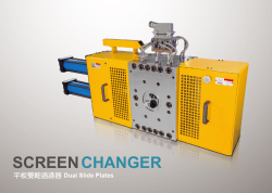 DUAL-SLIDE-PLATE-SCREEN-CHANGER