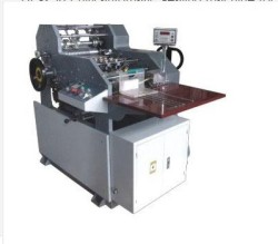Fully-automatic-sealing-machine-for-red-packs-