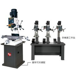 GEAR-HEAD-BENCH-TYPE-Mill-Drill-Machine