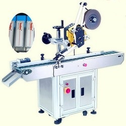 Guide-Labeling-Machine