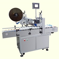 Horizontal-Round-Bottle-Labeling-Machine
