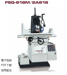 Manual-Surface-Grinder