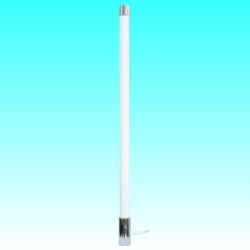 Marine-Fiberglass-Cellular-Antenna