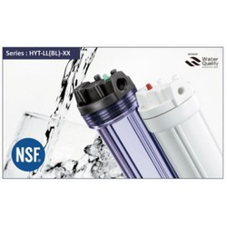 NSF-Medium-Filter-Housing