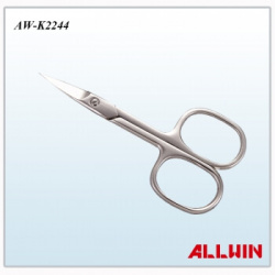 Nail-Trimming-Scissors