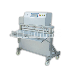 Nozzle-Vacuum-Packaging-Machine