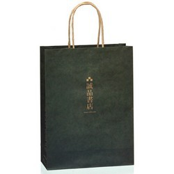 Paper-Shopping-Bag-with-Twisted-Paper-Handles