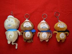 Plush Toy Key Chain