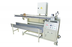 SEVRO-CUTTING-MACHINE