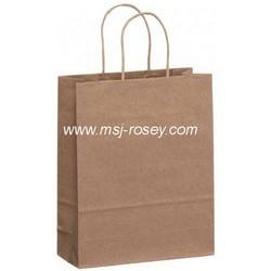 Small-Blank-Kraft-Bags
