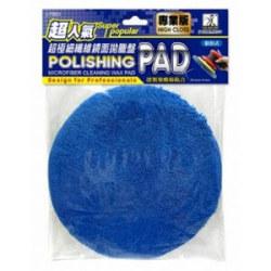 Ultra-fine-fiber-mirror-effect-polishing-pad