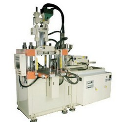 Vertical-Type-Injection-Molding-Machine