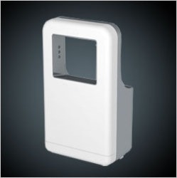 ergonomic-high-speed-automatic-hand-dryer