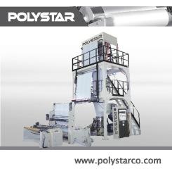 multilayer-blown-film-plant