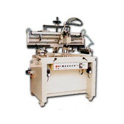 servo-moter-automatic-screen-printing-machine