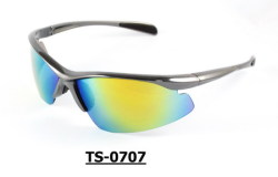 sport-sunglasses