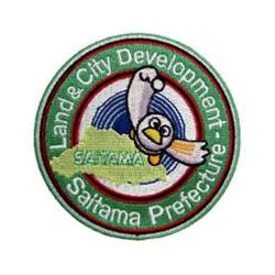 land and city development embroidered patches