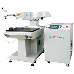 laser die repair welder
