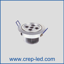 led-downlight-