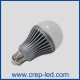 Commercial Lighting Manufacturers image