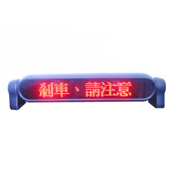 led moving signs for cars