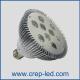 led-par38-lightpolish-aluminum