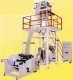 LHE Blown Film Extrusion Machines