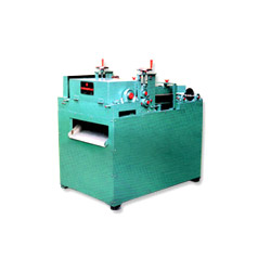 rubber plastic chopping machine