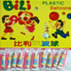 China Toy Manufacturers image