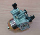 Remote Control Model Car Parts image