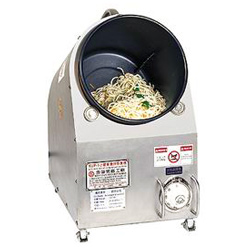 mini deluxe seasoning mixing machine