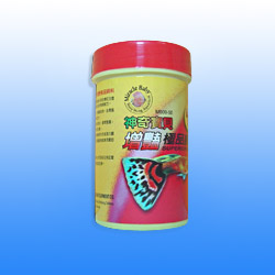 Miracle baby superior fish food tropical fish food for Baby koi food