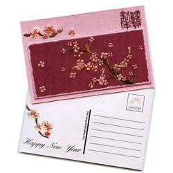 new year greeting embroidered card