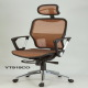 Mesh Office Chair image