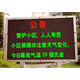 outdoor double color led display