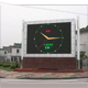 Outdoor Double Color LED Displays