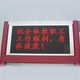 outdoor single color led display