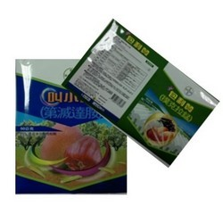 pesticide-packaging-bags